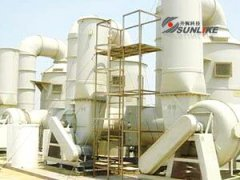 Collection type high voltage electrostatic precipitator